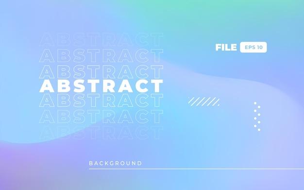 Абстрактный голографический фон веб-сайта