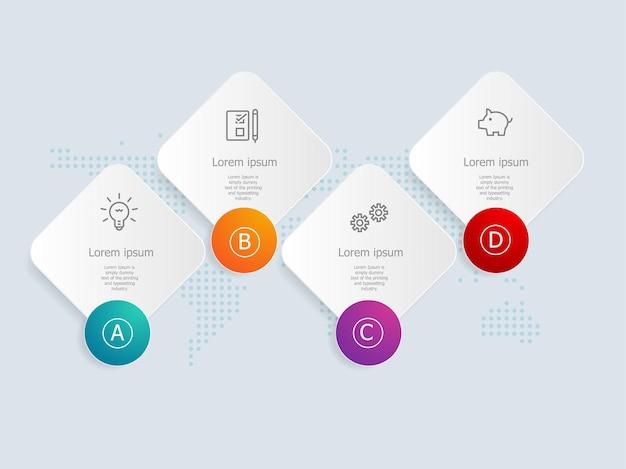 Абстрактный горизонтальный инфографический шаблон с четырьмя шагами