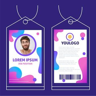 Абстрактный шаблон удостоверения личности с фото
