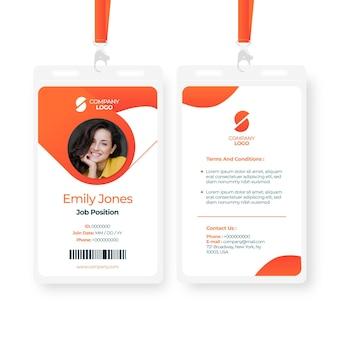 Абстрактный шаблон удостоверения личности с изображением