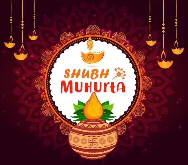 Shubh muhurtaのための抽象的なイラスト、ディワリイラスト