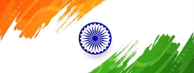 추상 인도 깃발 테마 배너