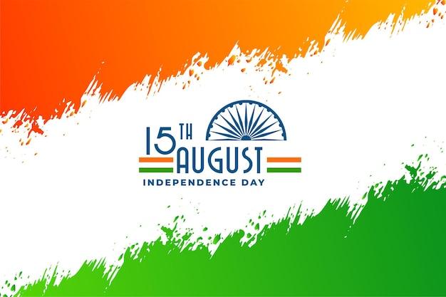 추상 인도 독립 기념일 배너 디자인