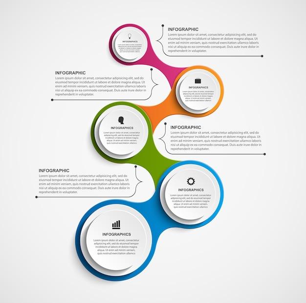 抽象インフォグラフィックデザイン要素。