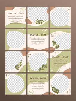 12のテンプレートと抽象的なinstagramのパズル