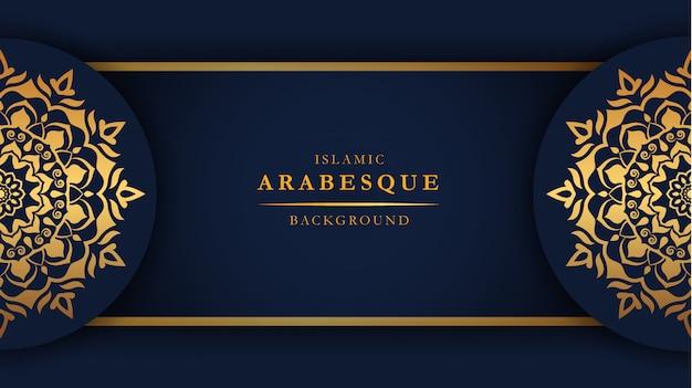 Abstract islamic arabesque luxury background