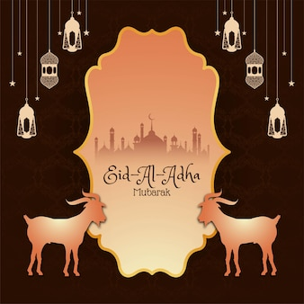Abstract islamic eid al adha mubarak background