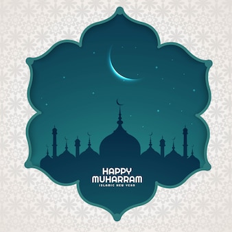 Abstract islamic happy muharram background