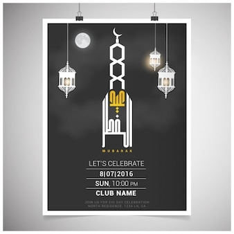 Abstract islamic lanterns poster