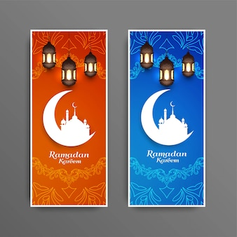 Abstract islamic ramadan kareem festival banners set