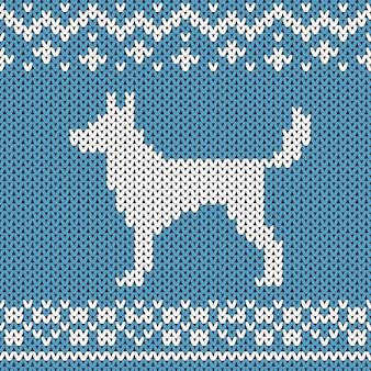 抽象的なニットのシームレスなパターン。お正月のニット風合い、メリークリスマスの包装紙。