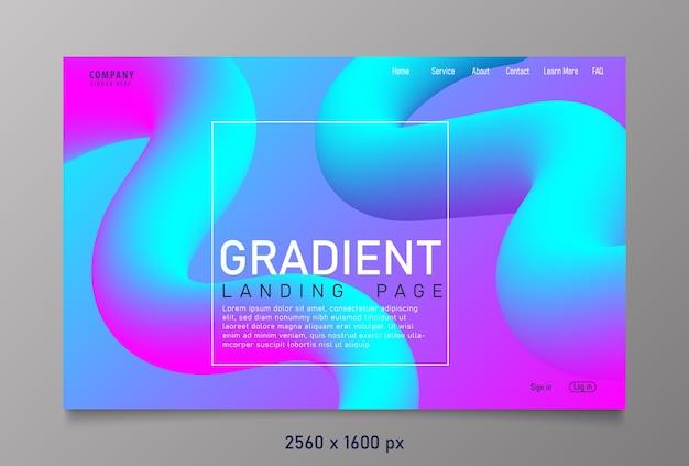 유체 및 액체 요소를 사용하는 그라데이션 색상의 추상 방문 페이지.