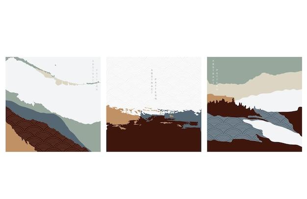 日本の波のパターンベクトルと抽象的な風景の背景。シルエットの丘のテンプレートと山の森。