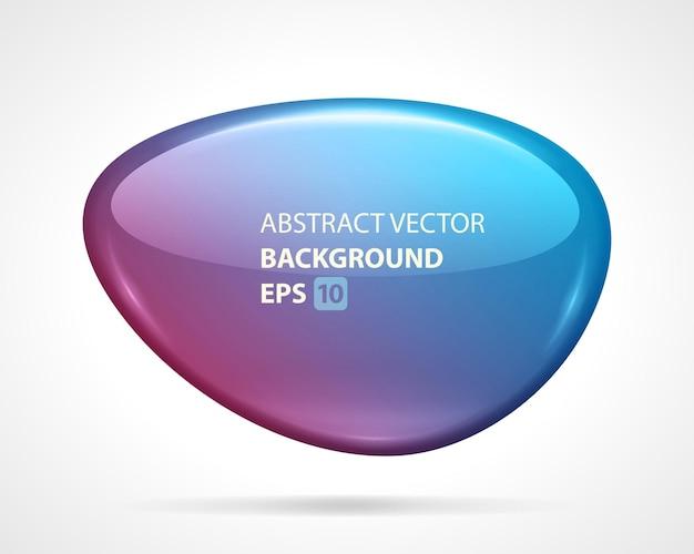 レンチキュラーフィギュアを抽象化します。ピンクからブルーへの明るい流体グラデーション。