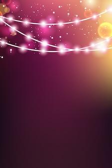 抽象的な光の効果の背景。新年の背景