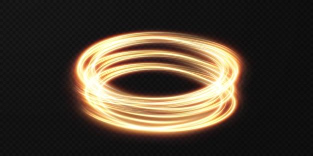 Абстрактные световые линии, закрученные по спирали