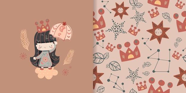 女の子の要素のイラストとシームレスなパターンを持つ抽象的なラインポップアートコレクションボヘミアンスタイル。