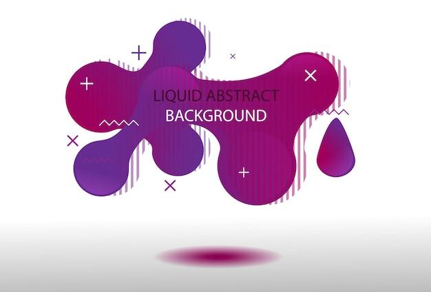 抽象的な液体バナー背景グラデーション紫