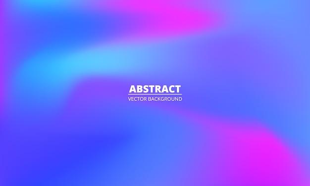 抽象的な液体カラフルな虹色とりどりのホログラフィックグラデーションの背景。
