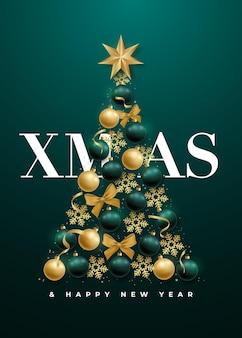 抽象的な贅沢なクリスマスツリー