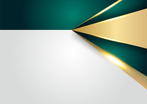 金色のラインと抽象的な豪華なダークグリーンのオーバーラップレイヤー。豪華でエレガントな背景。抽象的なテンプレートデザイン。プレゼンテーション、バナー、表紙、名刺のデザイン