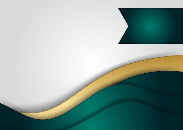 シルバーの背景に金色の線で抽象的な豪華な濃い緑色のオーバーラップレイヤー。豪華でエレガントな背景。抽象的なテンプレートデザイン。プレゼンテーション、バナー、表紙、名刺のデザイン