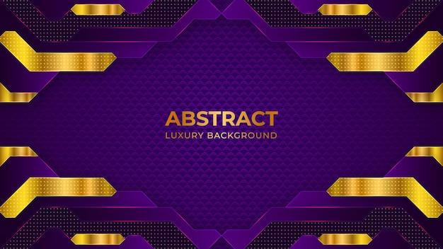 抽象的な豪華な紫色の背景のモダンな壁紙の概念