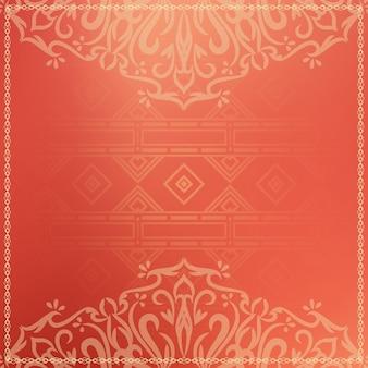 Abstract luxury stylish background