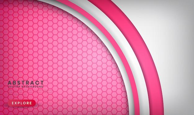 六角形のパターンを持つ抽象的な豪華な白とピンクの背景
