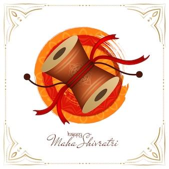 Abstract maha shivratri festival card with damru