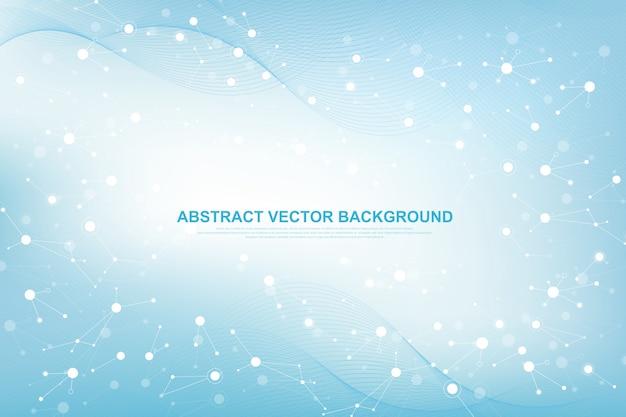 Абстрактный фон в медицине исследование днк, молекула, генетика, геном, цепь днк.