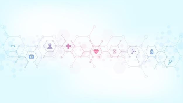 フラットなアイコンとシンボルで抽象的な医学的背景