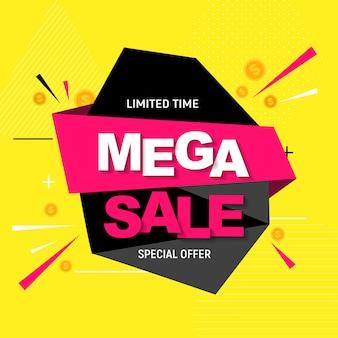 Абстрактный мега продажа плакат. иллюстрация