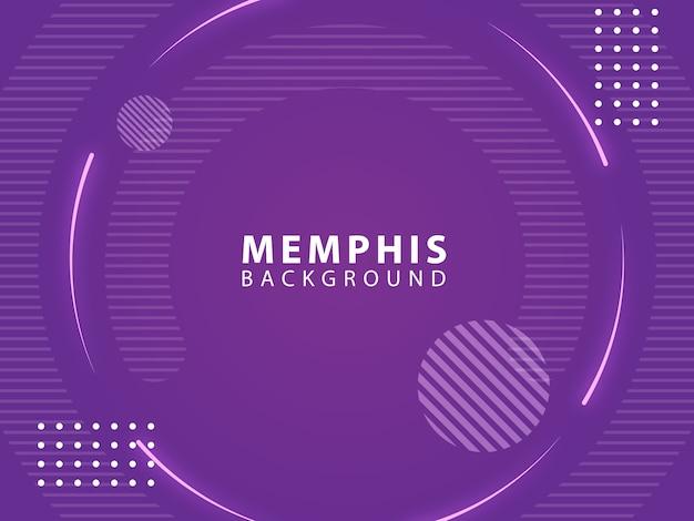 抽象的なメンフィススタイルの紫色の背景