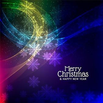 抽象的なメリークリスマスカラフルな波状の背景