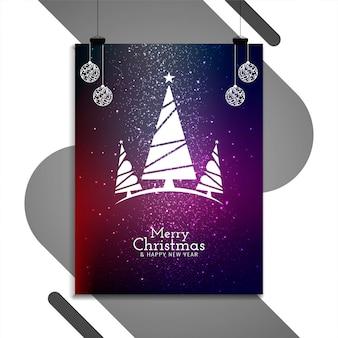 抽象的なメリークリスマス装飾的なパンフレットのデザイン