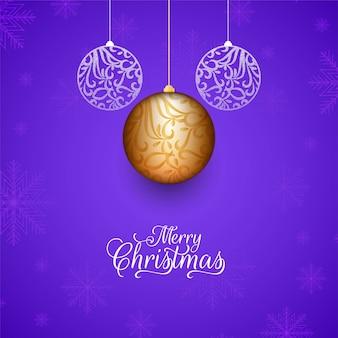 抽象的なメリークリスマスオシャレな背景