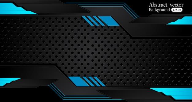 추상 금속 블루 블랙 프레임 디자인 혁신 개념 레이아웃 배경