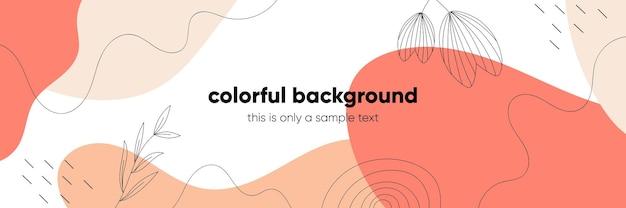 배너 또는 프리젠테이션을 위한 파스텔 색상의 추상 최소 배경