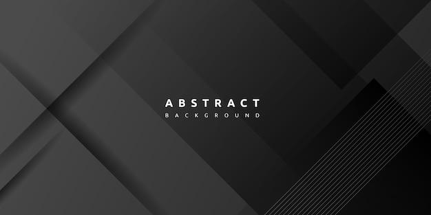 Абстрактный минимальный черный фон