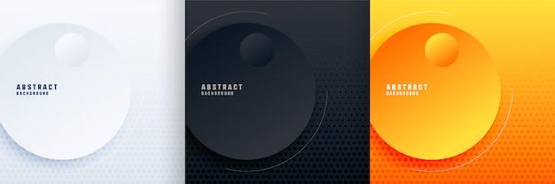 3色の抽象的な最小限の円の背景