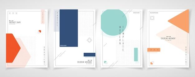 セットパンフレット幾何学模様テンプレートの抽象的な最小限のデザイン。