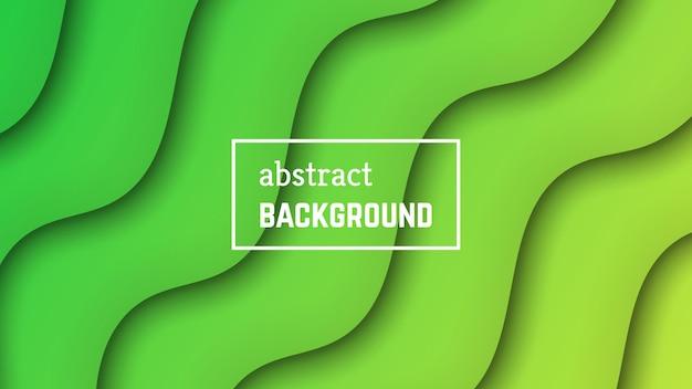 Абстрактная минимальная волна геометрического фона. форма слоя зеленой волны для баннера, шаблонов, карточек. векторная иллюстрация.