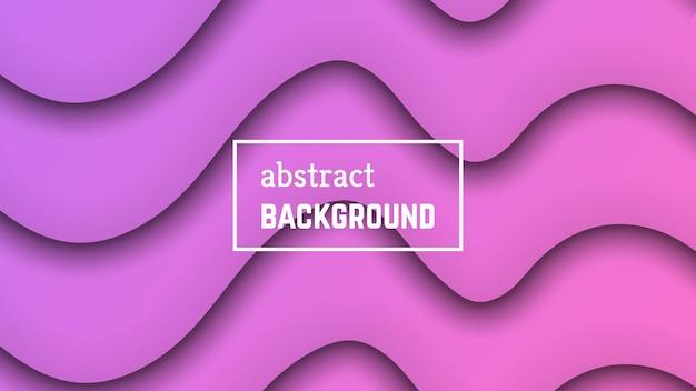 抽象的な最小波の幾何学的な背景。バナー、テンプレート、カードのピンクの波のレイヤーの形。ベクトルイラスト。