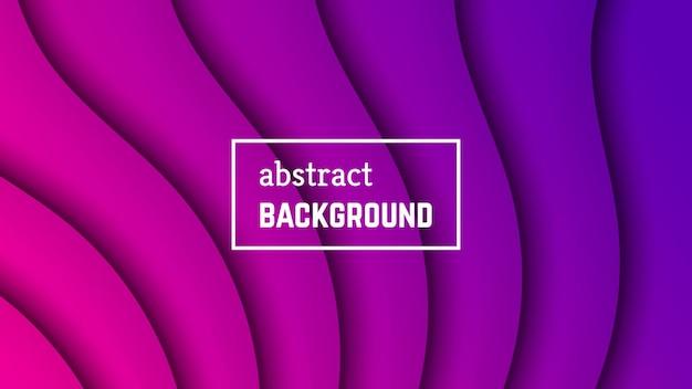 Абстрактная минимальная волна геометрического фона. фиолетовая форма слоя волны для баннера, шаблонов, карточек. векторная иллюстрация.