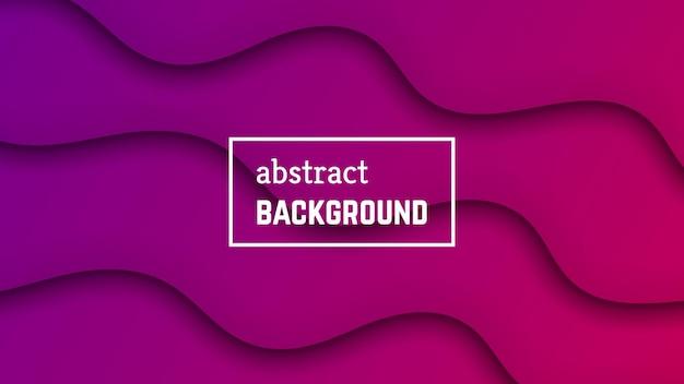 抽象的な最小限の波の幾何学的な背景。バナー、テンプレート、カードの紫色の波のレイヤーの形。ベクトルイラスト。