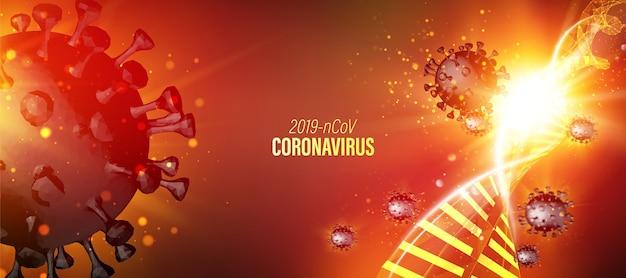 Modello astratto di coronavirus in raggi futuristici.