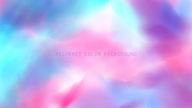 추상적인 현대 배경입니다. 다채로운 현실적인 연기입니다. 여러 가지 빛깔의 안개입니다. 인도의 색 축제.