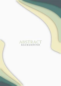 波状の形で抽象的なモダンな背景デザイン。幾何学的な形のモダンなデザインの背景