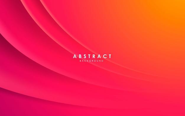 Абстрактный современный фон градиент цвета волнистый свет и тень украшения